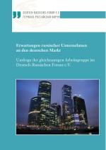 Erwartungen russischer Unternehmen an den deutschen Markt