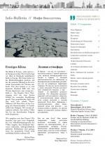 Info-Bulletin 04/2014