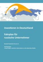Investieren in Deutschland