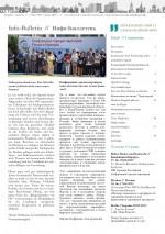 Актуальный выпуск Инфо-Бюллетеня № 2/2015