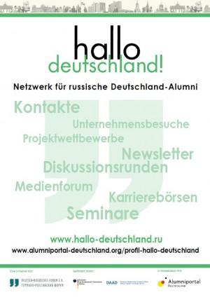 Plakat »hallo deutschland!«