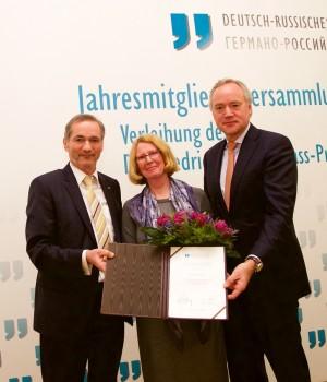 Haass-Preisverleihung 2016