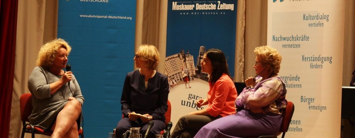 Moskauer Gespräch zu Medienethik in sozialen Netzwerken