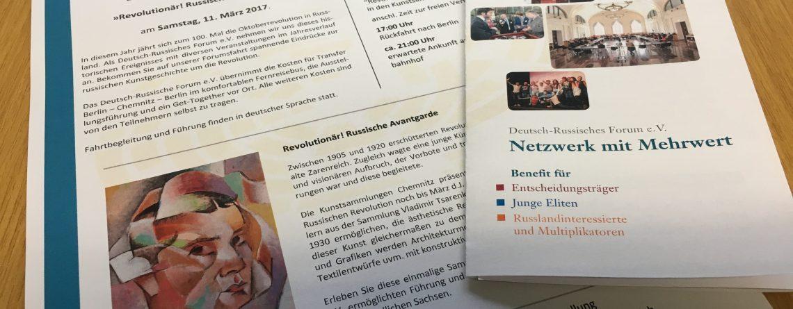 Forumsfahrt nach Chemnitz