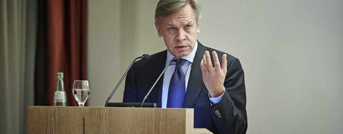Доклад проф. д-ра Алексея Константиновича Пушкова 20 июня 2017 в Берлине