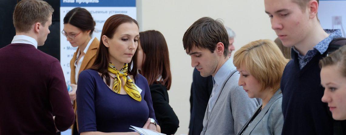Германо-Российская конференция выпускников в Краснодаре 27.06. – 1.07.2017