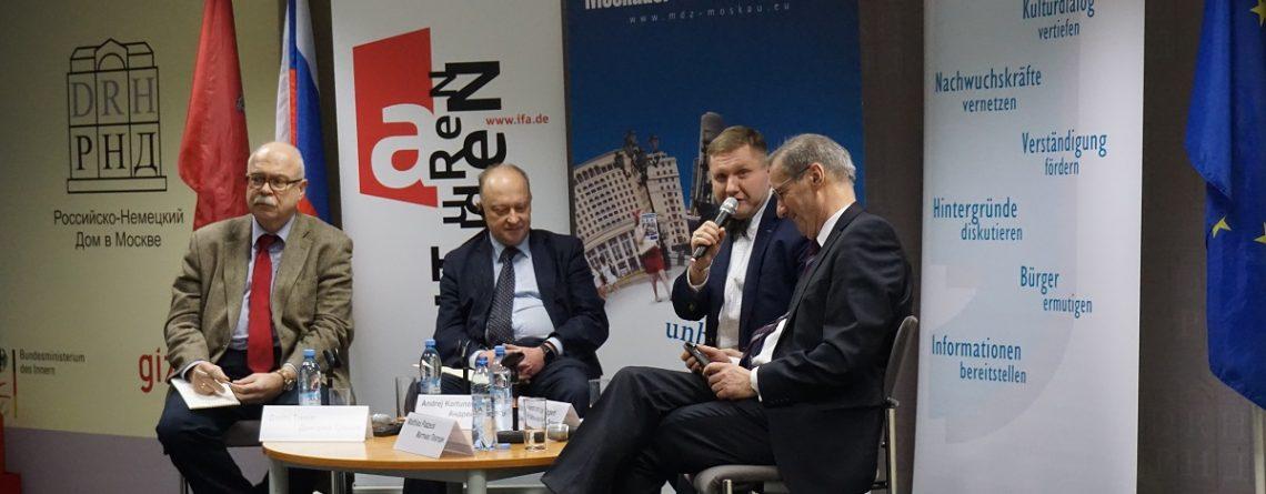 Московские беседы: Диалог немецких фондoв — Что будет после выборов в Германии?