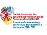 Presseeinladung: Abschlussveranstaltung Deutsch-Russisches Jahr der kommunalen und regionalen Partnerschaften