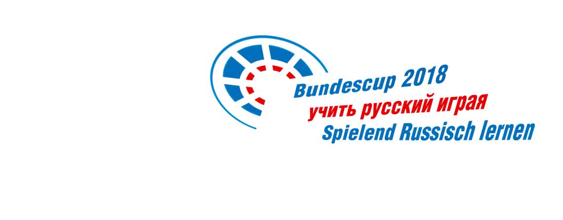 "Ausschreibung Bundescup ""Spielend Russisch lernen"" 2018"