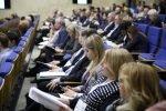 Kommunalkonferenz 2018 in Moskau
