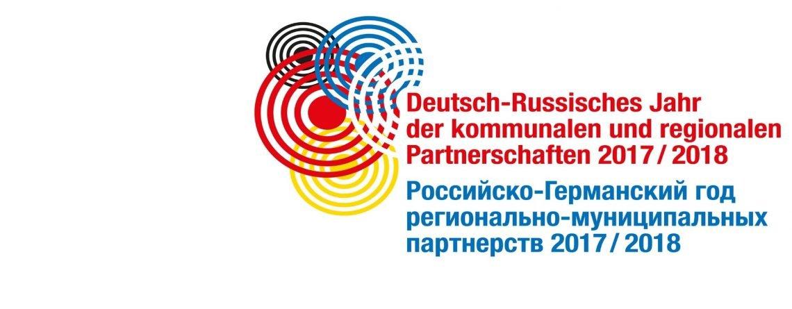Deutsch-Russisches Jahr der kommunalen und regionalen Partnerschaften 2017/2018