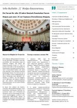 Info-Bulletin Nr. 1/2018