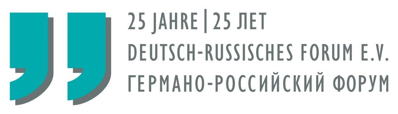 V1sw-Logo #DRF25SW