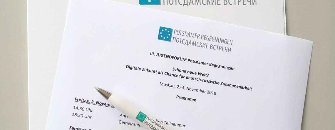 III. JUGENDFORUM Potsdamer Begegnungen