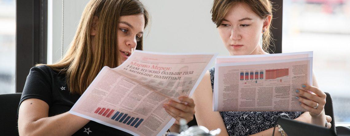 Стипендия для молодых журналистов из России 2019 г.