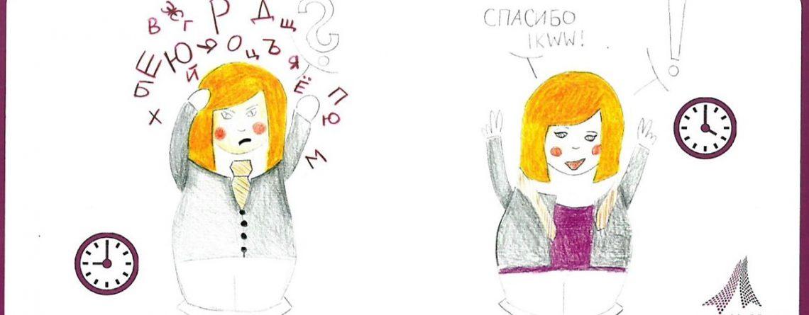 Exklusiv für Mitglieder: Russisch lernen an einem Tag! Seminar für Gescheite und Eilige