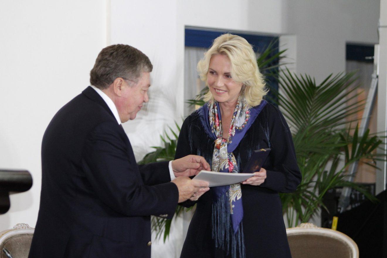 25 лет Германо-Российскому Форуму: выступление Мануэлы Швезиг