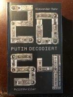 «Код к пониманию Путина»
