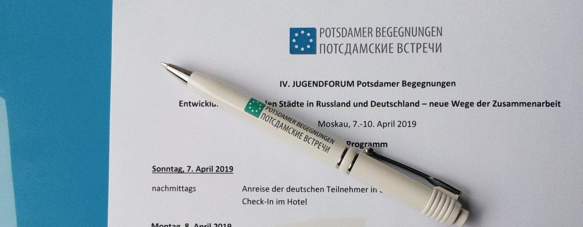 IV. JUGENDFORUM Potsdamer Begegnungen