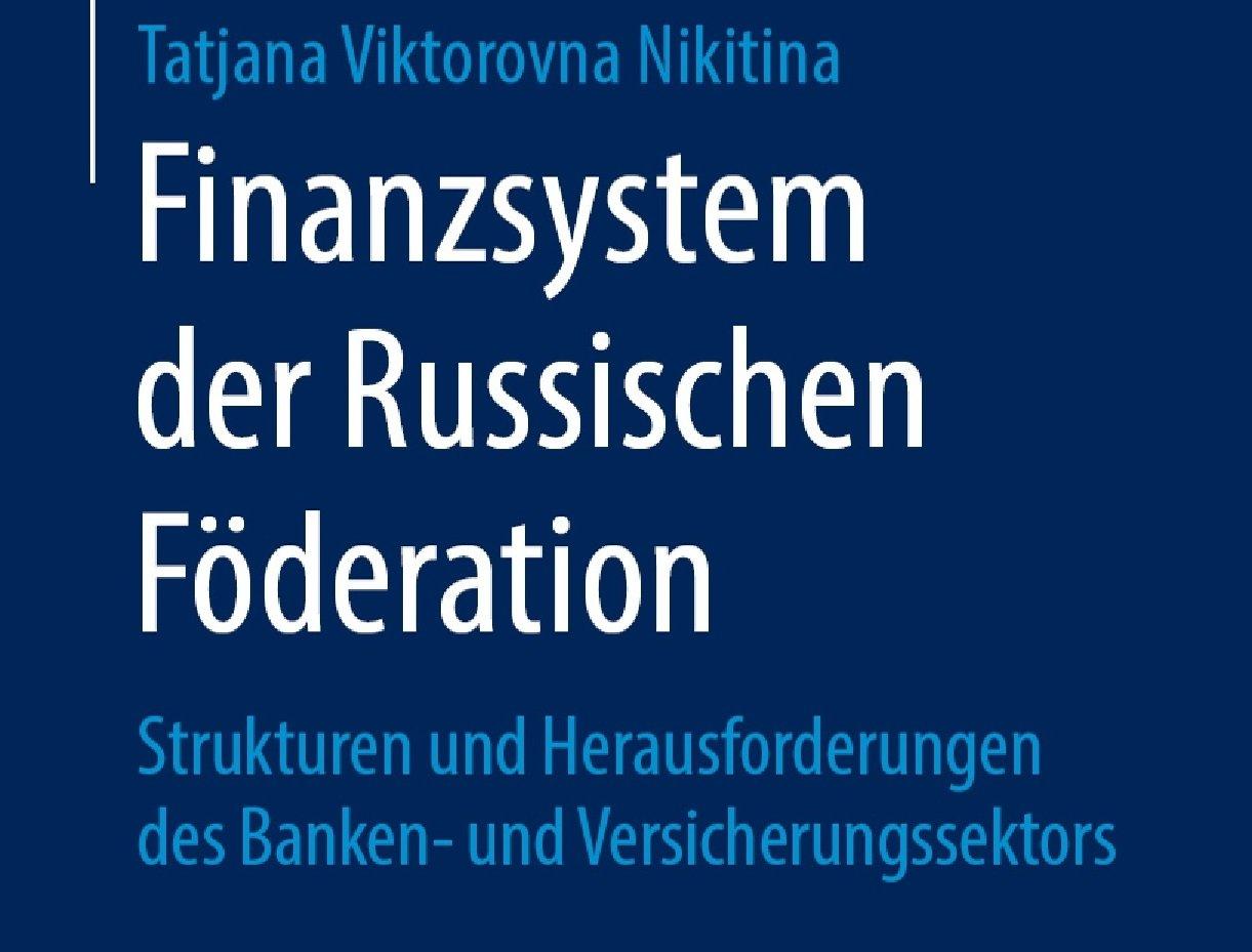 Buchtipp: Das Russische Finanzsystem