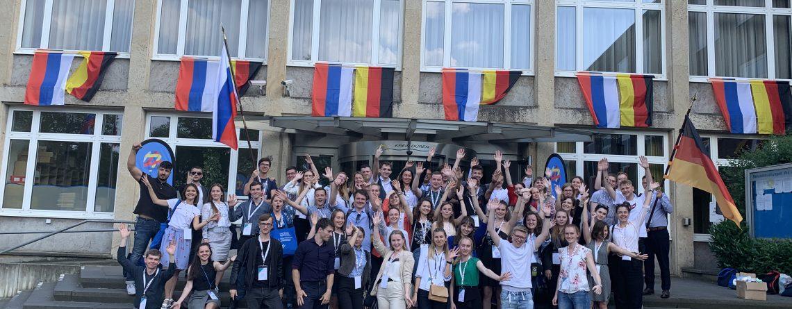 Deutsch-Russische Konferenz für Alumni deutscher Förderprogramme