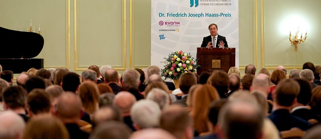 Festveranstaltung und Verleihung des Dr. Friedrich Joseph Haass-Preises