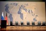 РГ 6: «Гражданское общество формирует партнерства городов»