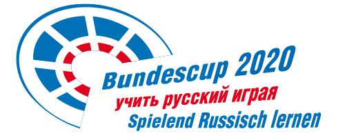 logo_bc20_500x200