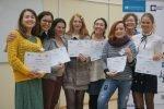 ОТМЕНЕН: конференция выпускников: Образование и «народная дипломатия»в XXI веке