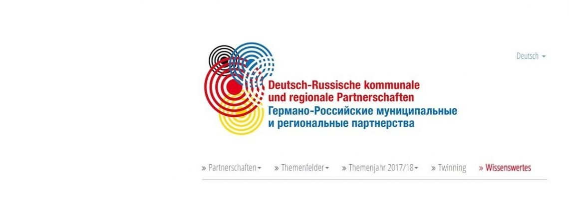 Kommunal-News aus erster Hand auf Russlandpartner.de