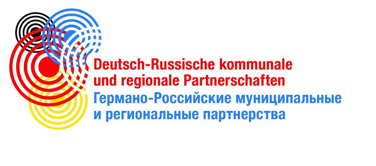 Logo_DRkrP_DE