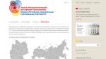 Immer up-to-date mit Russlandpartner – auch auf Russisch!