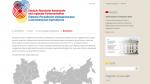 Первая русскo-язычная статья из городов-побратимов Дюрен и Мытищи на сайте!