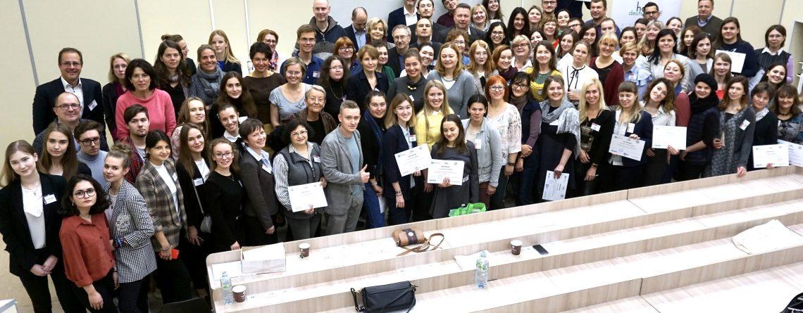 """DISKUSSIONSFORUM: """"Russland und Deutschland: Diskurs von Identitäten – Variationen und Transformationen"""""""