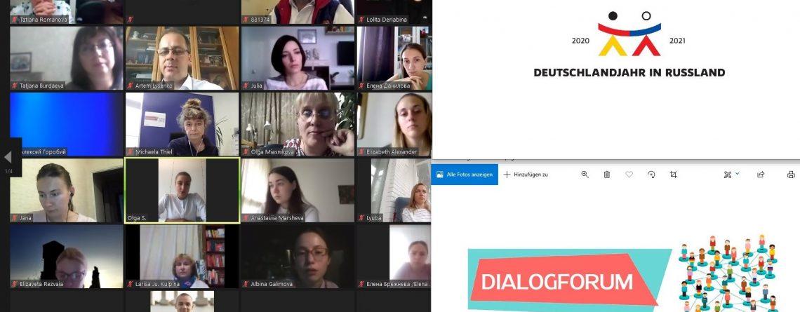 DIALOG-FORUM für Alumni deutscher Förderprogramme