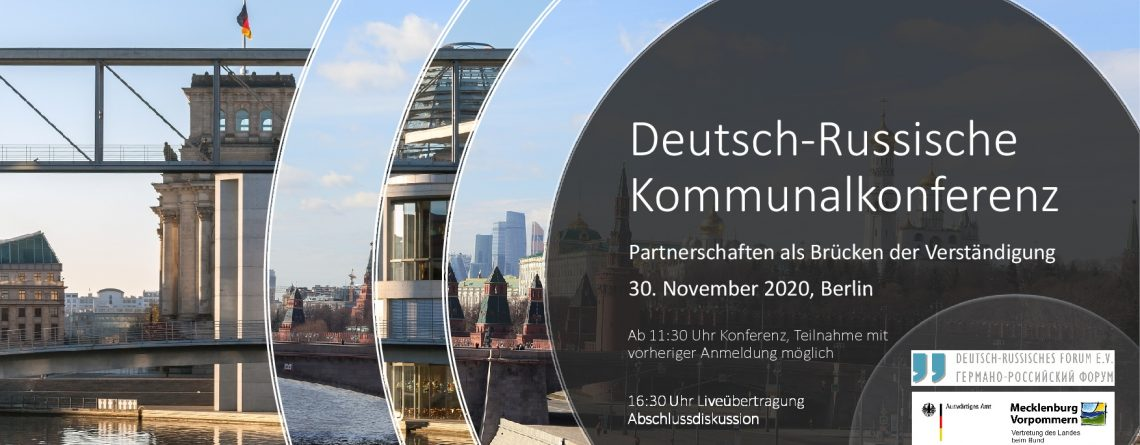 Deutsch-Russische Kommunalkonferenz am 30. November 2020