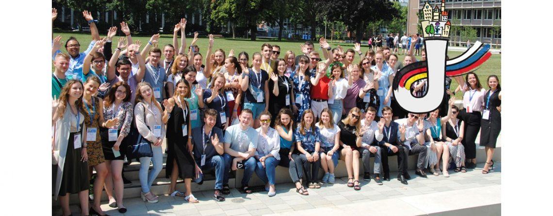IV Молодежный Форум городов-партнеров России и Германии