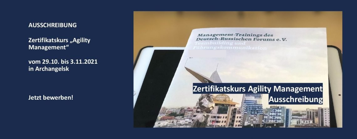 "Zertifikatskurs ""Agility Management"""