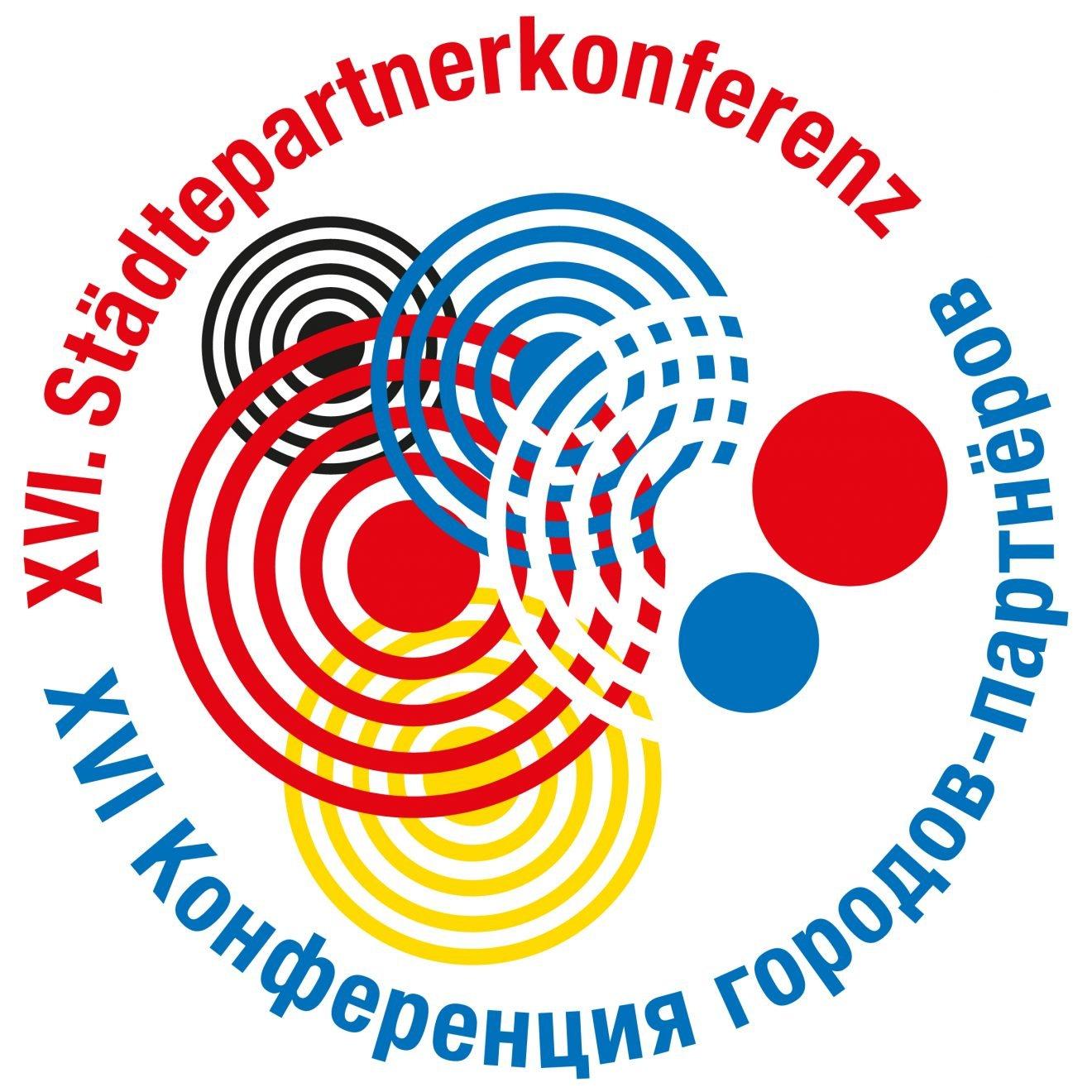 Logo_XVI-StaepaKon_rund_2021-300dpi-RGB