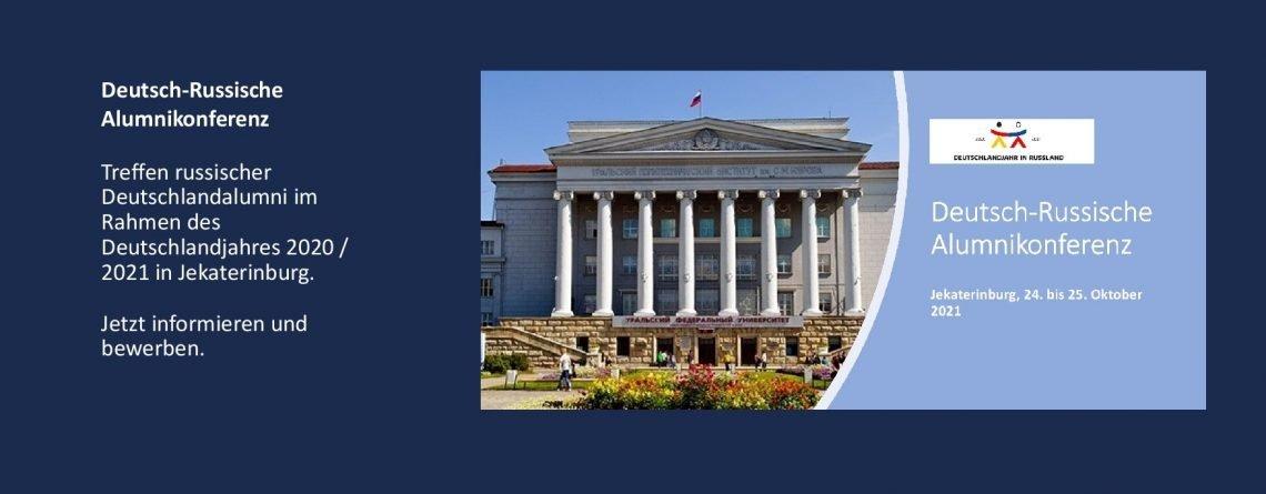 Deutsch-Russische Konferenz für Alumni deutscher Förderprogramme in Jekaterinburg